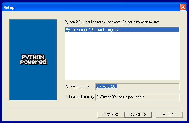 install python 2.6.6